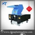 pequeña máquina trituradora con cuchillas gr15 mterial