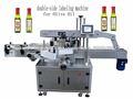 (Frente y parte posterior) máquina de etiquetado lateral doble de la etiqueta engomada para las botellas ovales, redondas