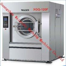 120KG Equipos de lavandería industrial