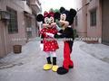 Minnie Mouse traje de la mascota