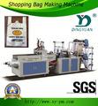 2014 FQCT-HC 700Precio plástico de la máquina de fabricación de bolsas/completamente automático/nylon máquina de corte