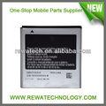 Fabricado Los Acccesorios Celulares de Bateria para Samsung S I9000