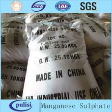 Mgso4.7h2o! De alta calidad de sulfato de manganeso se utiliza para el fertilizante