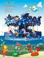 proveedor de china de ofrecer juego de la máquina eléctrica carrusel de caballos