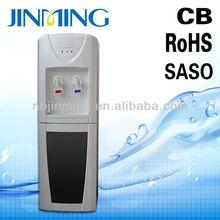 calidad superior de china proveedor utilizado enfriadores de agua para la venta