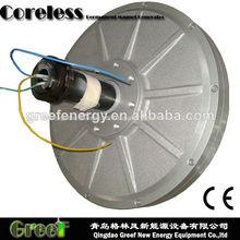 Hot! Made in china pmg para o eixo vertical turbinas eólicas com ar de código e muito leve e de baixo torque