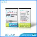 Los descuentos!!! Shenzhen teléfono celular inteligente de la batería bl-5c
