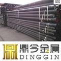 fabricante de tubos de ferro dúctil