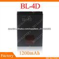 Bateria accu BL-4D BL4D para Nokia N97mini/N8/E5/E7-00