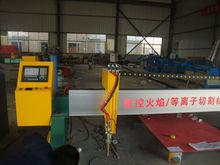 máquina de trabajo pesado dragón CNC hoja de metal de corte