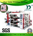 YT- 41000 preço flexível máquina de impressão na Índia máquina de impressão caneca