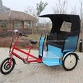 ثلاث اطارات الكهربائية دواسة دراجة بخارية عربة