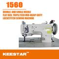 Keestar 1560 doble/sola aguja de piensos compuestos mid- para trabajo pesado de la máquina de coser industrial