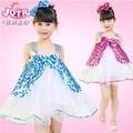 Princesa brillante rendimiento disfraces niñas infantil vestido de danza