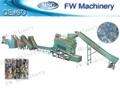 de reciclaje de plástico máquinas de granulación
