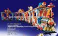 Caliente venta de tren de la pista de juego, tren de juguete conjunto modelo de ferrocarril lt-1037a