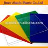 /p-detail/Reparto-de-hoja-de-acr%C3%ADlico-pmma-reparto-de-la-hoja-de-acr%C3%ADlico-300002723678.html