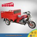 pequeña motocicleta de tres ruedas/vehículo de tres ruedas
