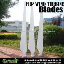 Venden bien! 7kw 10kw palas de aerogeneradores en venta,baja velocidad del viento de arranque