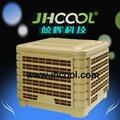 Nuevo producto para 2014!! Electrodomésticos portátiles de aire acondicionado