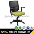 respaldo para silla de oficina gcon gsa021 producto