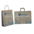 Diferentes tipos de bolsa de papel kraft para el bebé y la producción( xg- pb- 373)