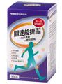 mejor calmante para el dolor condroitina y glucosamina msm colágeno suplemento
