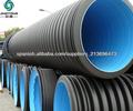 HDPE de doble pared de tubo corrugado