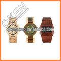 2014 real relógios de madeira em dois tons de cor em movimento com moldura