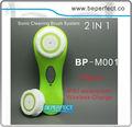 BPM001-impermeable limpiador facial ultrasónico