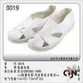 de sala limpia zapatos de seguridad industrial en china de la compra
