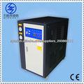 sistema de refrigerador de agua