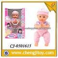 Caliente Nuevo muñeca eléctrica ( doll ) con español idimoa para niñas