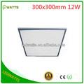 Panneaux d'éclairage 300*300 12w IP44 Garantie 3 ans