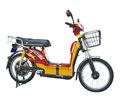 gran carga 450w sin escobillas eléctrico ciclomotor bicicletas con precios más bajos