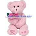 Xcl2439 de color rosa suave oso de peluche, oso de peluche
