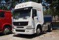 SINOTRUCK HOWO camión tractor remolque de camión