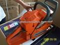 ferramenta de jardim motosserra EH61