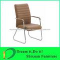 Siège en cuir métal cadre chaise de bureau