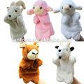 Marioneta de mano de juguete- cabras, las cabras, ovejas, alpacas, 27cm*16cm marioneta de la felpa