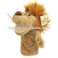 Marioneta de mano- juguete de tigre, 24cm marioneta de la felpa