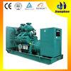 /p-detail/CE-ISO-precio-al-por-mayor-800KVA-Cummins-generador-300000055168.html