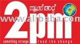 WWW. newsat2pm. com Malayalam newspaper