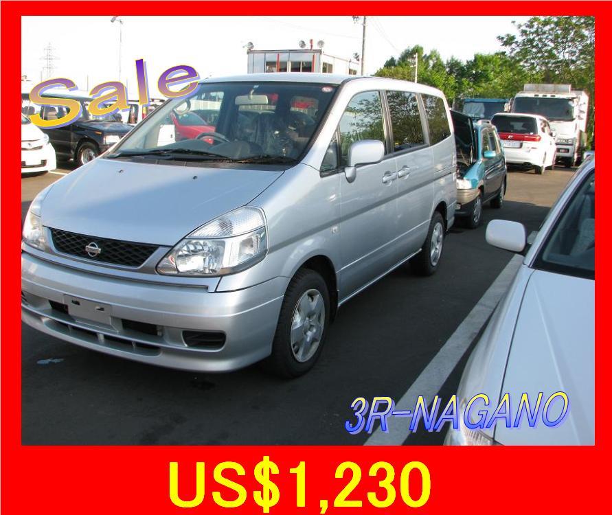 White Nissan Maxima 2000. 2000 Nissan Serena