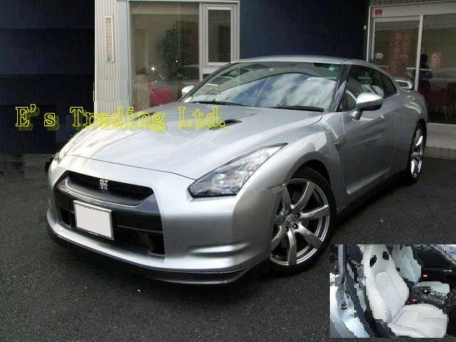 2008 Nissan Gt R. 2008 NISSAN GT-R JDM lt;lt;FOB