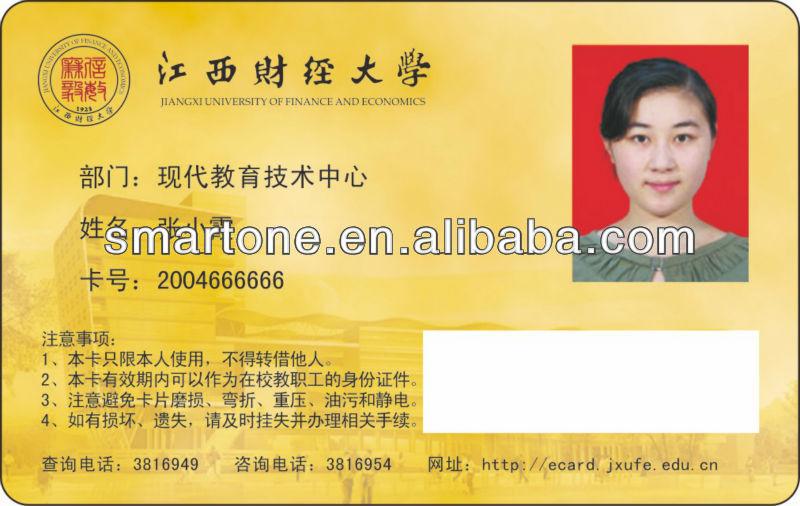sample identification cards