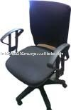 Low back netted chair with pvc adjustabl