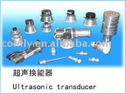 Piezoelectric Transducer, Ultrasonic Tra