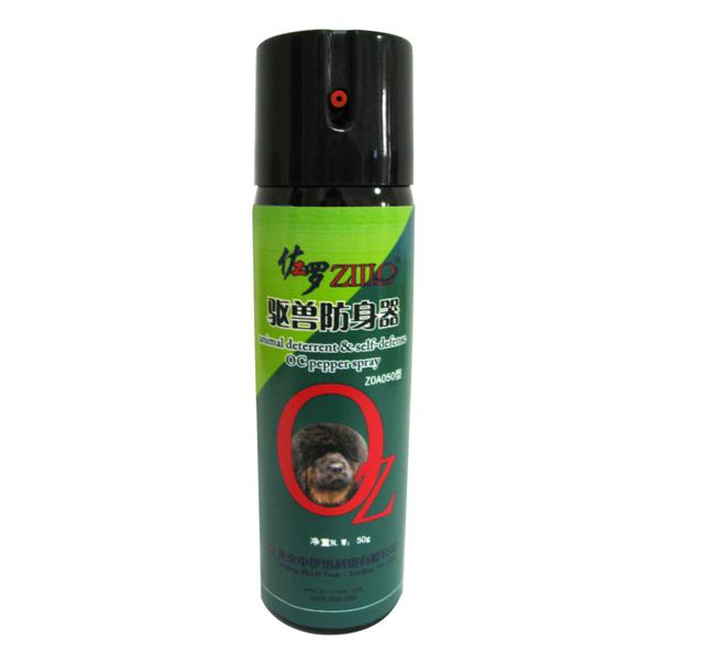 Quality Self Defense Products Stun Guns Pepper Sprays ...