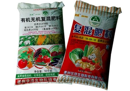 Example Organic Fertilizer Inorganic Fertilizer Examples